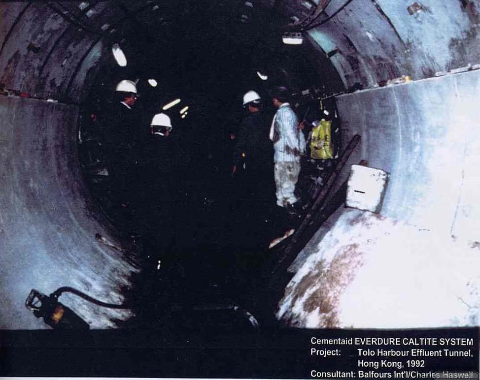 香港吐露港污水处理隧道